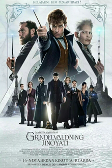 Fantastic Beasts - The Crimes of Grindelwald.png