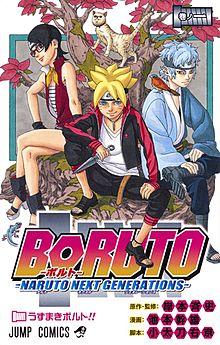 Boruto: Naruto Next Generations – Wikipedia tiếng Việt