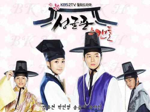 Mối Tình Sungkyunkwan