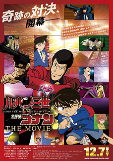 Lupin the 3rd vs Detective Conan The Movie poster.png