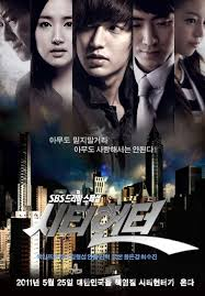 City Hunter Poster.jpg