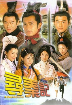 A Step into the past TVB HK.jpg