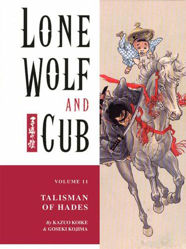 Tập tin:Lone Wolf and Cub cover.jpg
