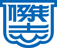 Kitchee SC crest.png