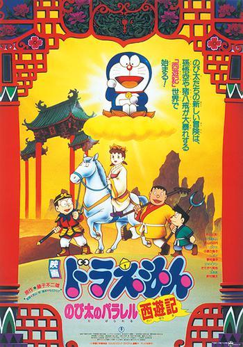 Kết quả hình ảnh cho Doraemon - Nobita Và Tây Du Ký