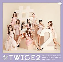 220px-Twice2-Standard edition (album cover).jpeg