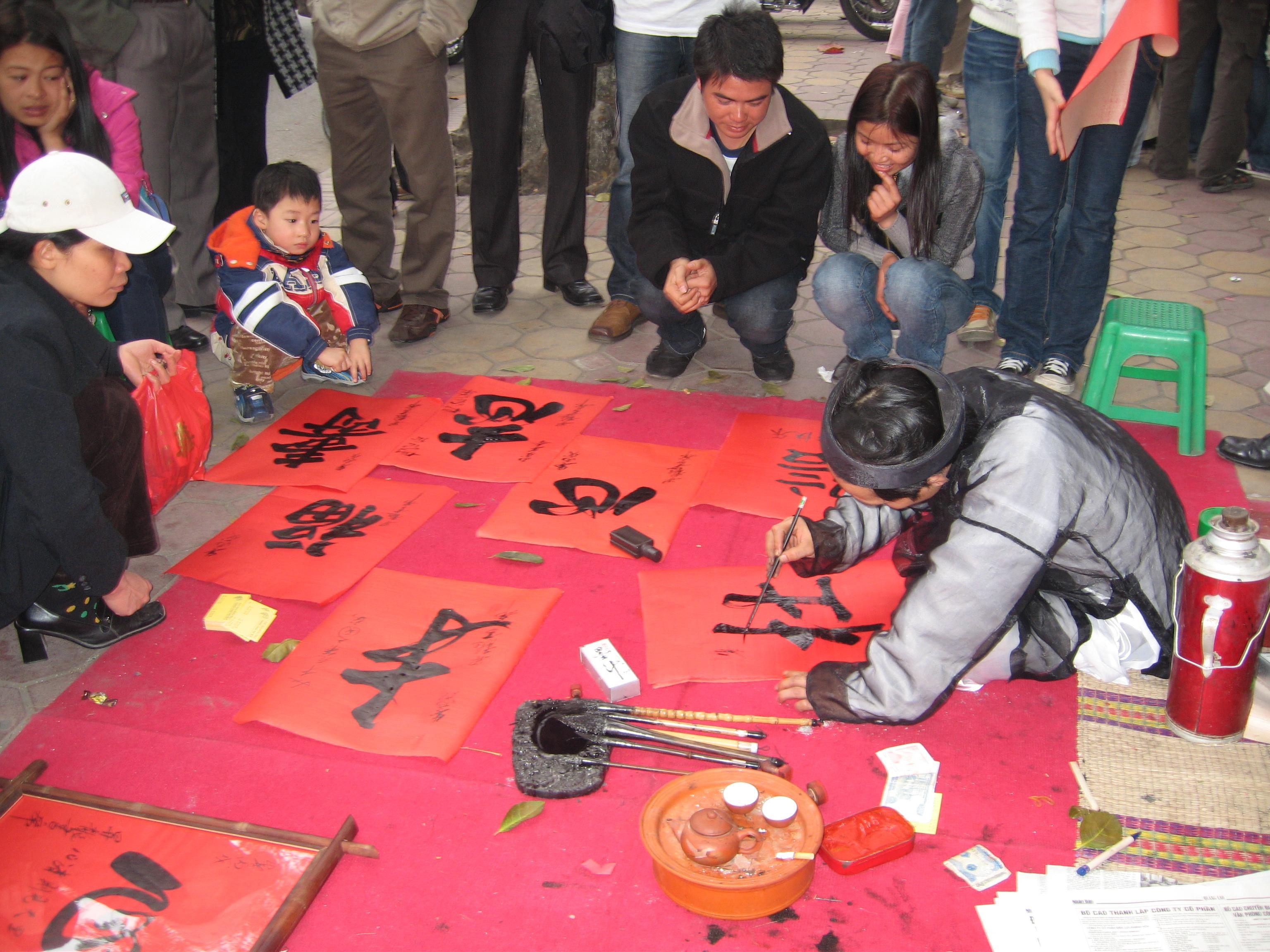 http://upload.wikimedia.org/wikipedia/vi/8/89/Xinchu.JPG