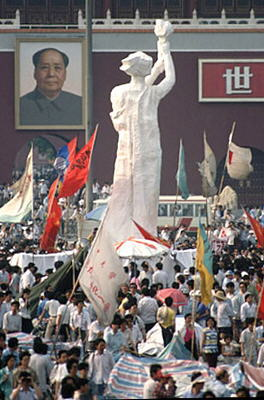 Tập tin:Tiananmen Square protests.jpg