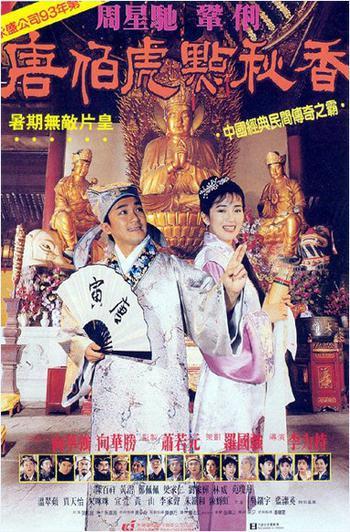 Đường B 225 Hổ điểm Thu Hương 1993 Wikipedia Tiếng Việt
