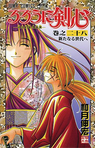 Rurouni kenshin cartoon network-5223