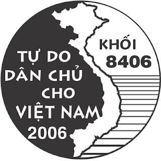 http://upload.wikimedia.org/wikipedia/vi/a/a5/Huy_hi%E1%BB%87u_Kh%E1%BB%91i_8406.jpg