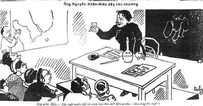 http://upload.wikimedia.org/wikipedia/vi/a/a6/Hoangdaotanda.jpg