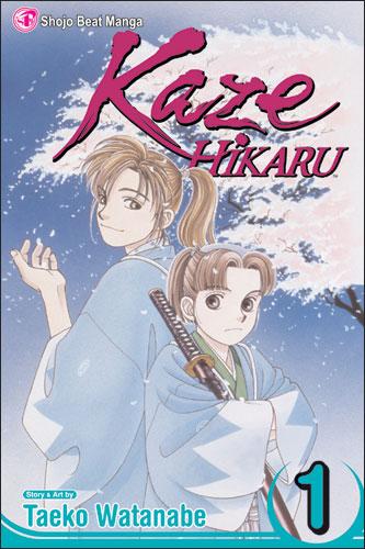 Học thành ngữ qua truyện tranh Kaze Hikaru