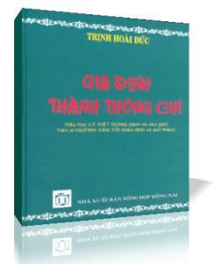 Gia Định thành thông chí, Lý Việt Dũng, 2004.jpg