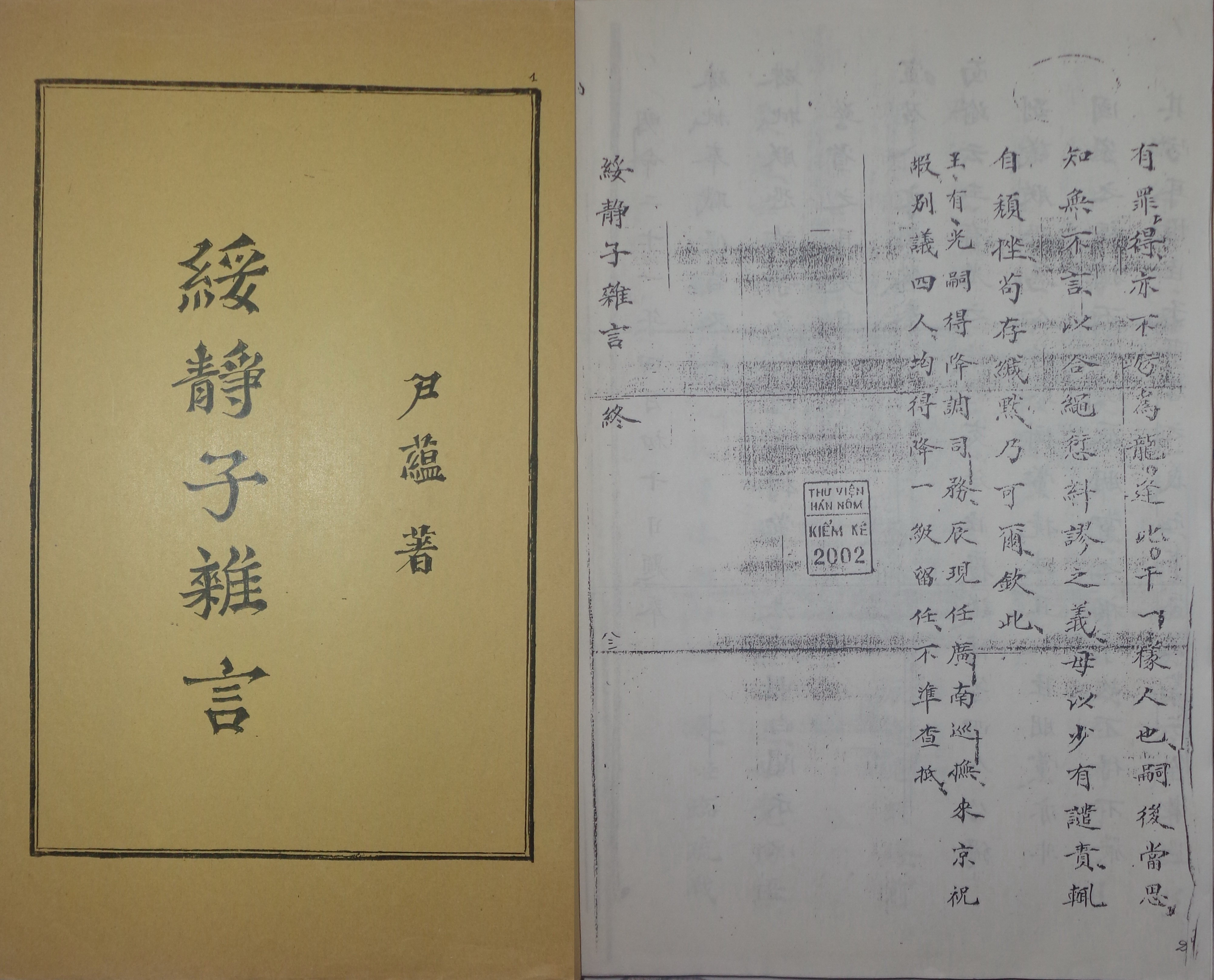 Tập tin:TuyTinhTuTapNgon.jpg – Wikipedia tiếng Việt