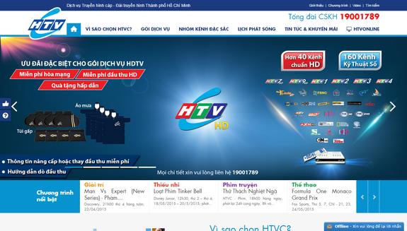 Trung tâm Truyền hình cáp - Đài truyền hình Thành phố Hồ Chí Minh