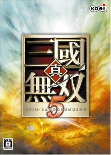 shin sangoku musou 5 pc