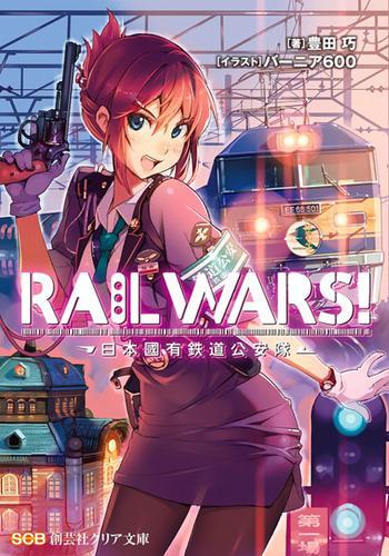 Rail Wars Bs