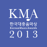 Korean Music Awards 2013.jpg