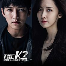The K2 OST Cover.jpg