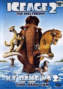 Ice Age the Meltdown DVD.jpg