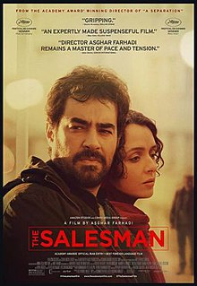 The Salesman poster.jpg
