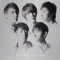 Bestselection2010tohoshinkisilver.jpg