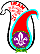 Iran 1979 World Scout Jamboree participant badge.png