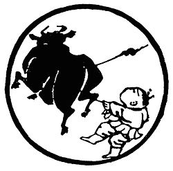 https://upload.wikimedia.org/wikipedia/vi/thumb/0/05/Trau04.jpg/250px-Trau04.jpg