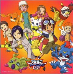 Digimon Adventure 02 Disc cover.png
