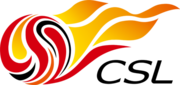 Chinese Super League Logo 2.png