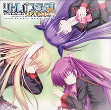 Little Busters! Ecstacy OST CD Cover.jpg