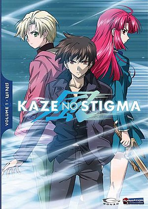 Kaze No Stigma DVD 1 cover.jpg