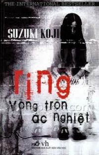 *Ringu* - Ring, Vòng Tròn Ác Nghiệt 200px-Ring_2012