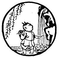 https://upload.wikimedia.org/wikipedia/vi/thumb/1/1a/Trau01.jpg/200px-Trau01.jpg