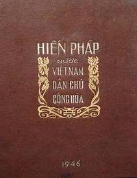 200px Hienphap1946