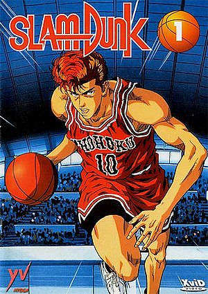 Slam Dunk cover.jpg