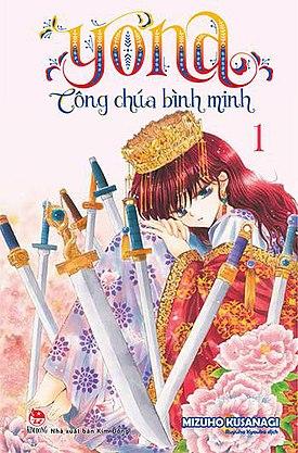 Yona - Công chúa bình minh cover.jpg. Bìa tập 1 ...