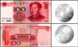 RMB100&1.PNG