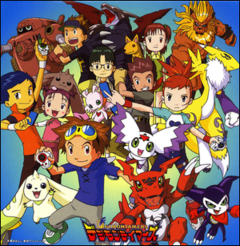 Digimon Tamers Disc cover.png