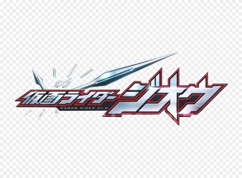 Kamen Rider Zi-O - Wikiwand