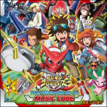 Digimon Xros Wars MUSIC CODE cover.png