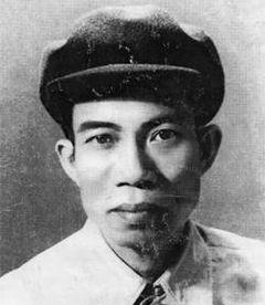 Image result for NGUYỄN BÍNH