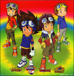 Digimon Artist Disc cover.png