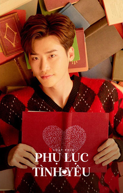 TvN - Romance Is A Bonus Book - Main Poster.png