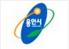 Biểu trưng chính thức của Yongin