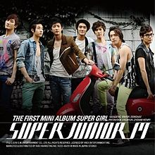 Super Girl version B (CD+DVD) cover