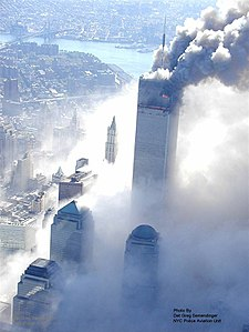 World Trade Center1.jpg