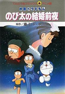 Doraemon Collection: phim ngắn và dài tập (Thuyết minh + Sub Việt)[MF Updating]