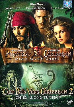Pirates of the caribbean 2 poster b.jpg